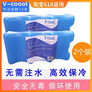 V-Coool波浪蓝冰冰包母乳保鲜冰盒冰板冰袋背奶包冷藏储奶<span class=H>保温包</span>