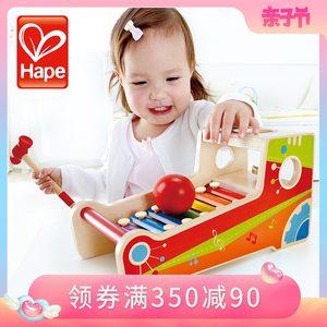 德国<span class=H>hape</span>单球敲琴台 宝宝木制<span class=H>手敲琴</span> 婴儿儿童益智玩具儿童礼物