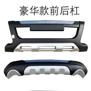 专用于众泰T600原厂款前后护杠护板前杠后杠保险防撞杠改装