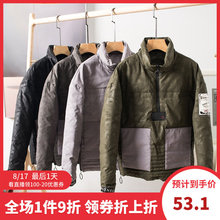 Warm Welfare for Men New Collar Down Dress for Autumn and Winter