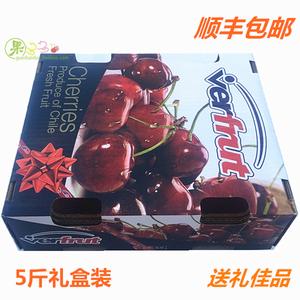 现货新鲜水果空运美国车厘子5斤礼盒进口大樱桃9.5R大果 顺丰包邮