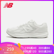 New Balance NB official women's shoes running shoes W490LW6 simple comfortable light weight simple fashion sports shoes