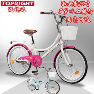 新女款<span class=H>途锐达</span>淑女20寸公主儿童自行车青少年精品8910岁以上自行车