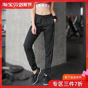 休闲运动<span class=H>长裤</span>女健身房跑步训练裤宽松瑜伽收口速干透气小脚裤薄款