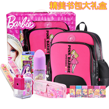 Barbie schoolbags, school supplies, children's gifts, stationery sets, girl's birthday gift box, gift wrapping