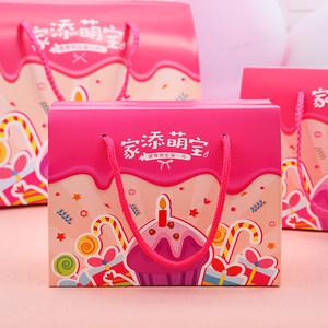 满月酒喜蛋袋礼盒装宝宝周岁生日回礼<span class=H>喜糖</span>盒百日宴空糖果包装盒子