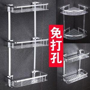 免打孔太空铝双层三层卫生间置物架壁挂浴室洗手间洗漱台卫浴<span class=H>用品</span>