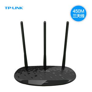TP-LINK无线<span class=H>路由器</span>穿墙450M家用tplink光纤高速WIFI桥接 WR880N