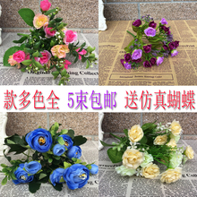 Simulated Rose Sunflower Fake Silk Flower Groove Arrangement Single Beam Photo Projects Home Decoration Flowers
