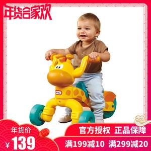美国小泰克婴幼儿滑行三轮童车长颈鹿玩具脚<span class=H>踏行车</span>孩子学步塑料车