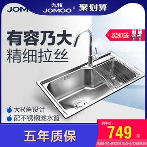 九牧厨房<span class=H>水槽</span>套餐单槽304不锈钢洗碗池洗菜盆加厚水盆一体<span class=H>水槽</span>