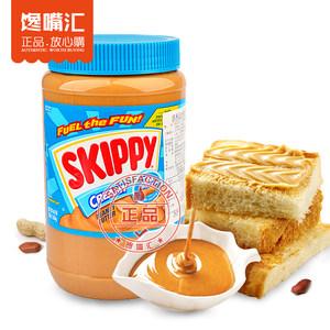 包邮美国进口SKIPPY四季宝幼滑花生<span class=H>酱</span>早餐<span class=H>面包</span>伴侣佐餐调料1.36kg