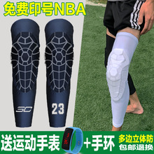 Two Honeycomb Anti-collision Sports Knee Protector Professional Basketball Equipment Leg Protector Training for Extended Running Outdoor Protector for Men and Women