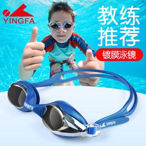 <span class=H>英发</span>儿童<span class=H>泳镜</span>大框男童女童学生少年小孩防水防雾电镀游泳眼镜装备