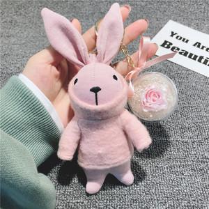 韩国卫衣兔子钥匙扣 女创意小礼品永生花公仔<span class=H>钥匙链</span>书包挂件可爱