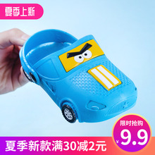 Children's slippers Summer boys wear thick-soled big, small and medium-sized children's and girls'indoor cave shoes cartoon girls' sandals