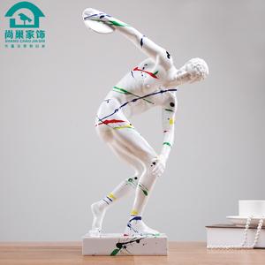 掷铁饼<span class=H>者</span><span class=H>雕塑</span>抽象艺术品家居书房工艺品摆件运动人体人物装饰品