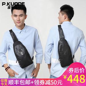 男士<span class=H>胸包</span>2018新款潮单肩包男包真皮牛皮斜挎包个性休闲胸前包背包