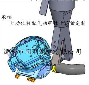闽利气动自动化侧边弹性卡箍钳 汽摩配件卡扣钳汽油管卡箍钳 夹钳