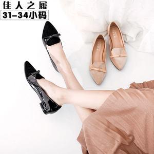 佳人之履2019春新款韩版尖头小码31 32 33舒适低跟单鞋百搭女<span class=H>鞋子</span>