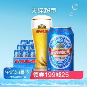 燕京<span class=H>啤酒</span>11度蓝听黄<span class=H>啤酒</span>330ml*24听<span class=H>啤酒</span>整箱特制精品<span class=H>啤酒</span>