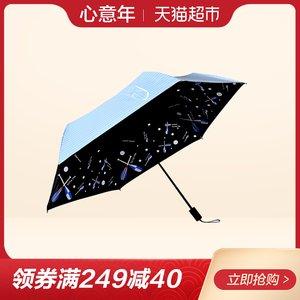 天堂伞小黑伞黑胶防晒防紫外线三折<span class=H>折叠伞</span>条纹晴雨伞遮阳伞太阳伞
