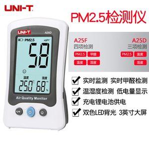优利德甲醛<span class=H>检测仪</span>家用 PM2.5激光空气质量监测试仪雾霾检测A25F/D