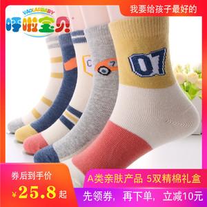 【5双装】秋冬儿童袜厚棉保暖