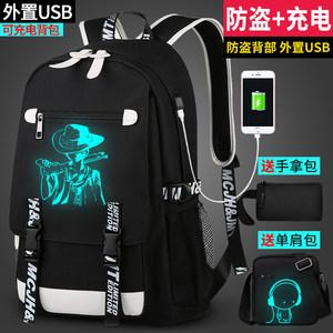 双肩包欧美新款潮流大容量旅行手提时尚背包男大高中初学生书包男