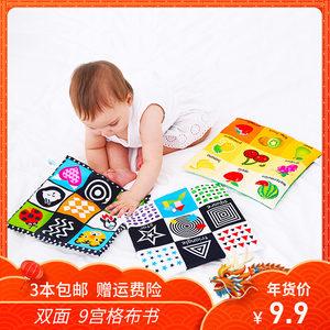 撕不坏的宝宝书儿童<span class=H>布书</span>0-3岁1早教启蒙婴幼儿撕不烂有声<span class=H>响纸</span>图书
