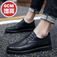Summer casual leather shoes for men Korean fashion youth black breathable boost British Business Men Block shoes