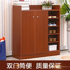特价包邮简约现代木质<span class=H>鞋柜</span>大容量门厅柜简易组装鞋架储物可定做!