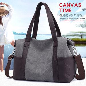 <span class=H>包包</span>女2018韩版时尚新款帆布包女包大包单肩包斜挎包手提大容量包