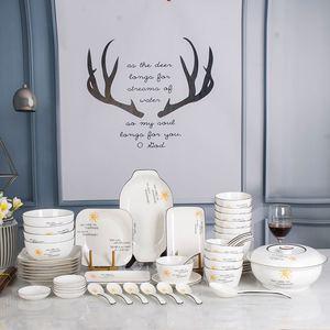ins简约北欧家用陶瓷<span class=H>餐具</span>碗盘勺碟4人套装小清新创意情侣瓷器 6人