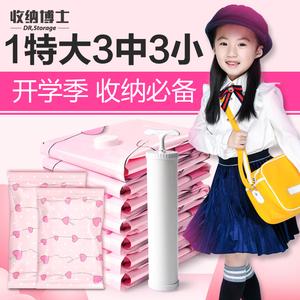 【开学季】大学生宿舍收纳必备 压缩袋棉被子衣物真空整理储物袋