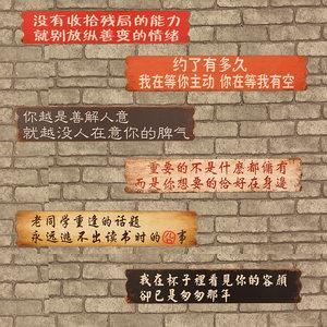 复古挂牌创意房间宿舍墙面装饰品餐厅酒吧咖啡馆店铺个性木板木牌