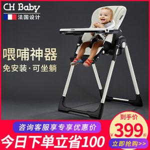 chbaby宝宝<span class=H>餐椅</span><span class=H>儿童</span>吃饭座椅多功能可<span class=H>折叠</span>椅子宜家便携式婴儿<span class=H>餐椅</span>