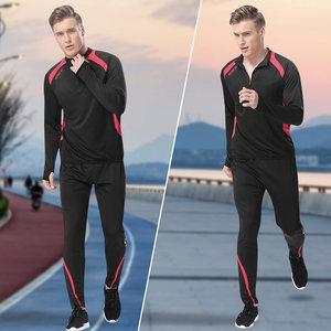 男士运动套装休闲加绒加厚秋冬跑步服装长袖速干运动训练服两件套