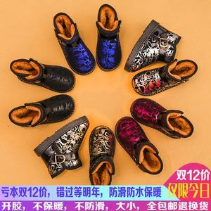皮面轻快婴儿洋气幼儿园<span class=H>童鞋</span>女童2一3岁雪地靴软底亲子大小走路