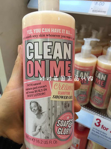 Soap &amp; Glory Clean On Me优雅<span class=H>香</span>氛<span class=H>奶油</span><span class=H>沐浴</span><span class=H>露</span>500ml 舒缓滋润保湿