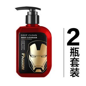 <span class=H>男士</span>洗面奶祛痘印控油去油去黑头补水送美白面膜护肤品<span class=H>洁面</span>乳套装
