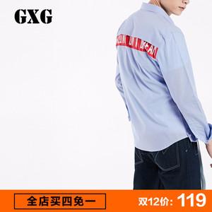 GXG<span class=H>男装</span> 2017新品 <span class=H>时尚</span>修身韩版蓝色休闲长袖衬衫#172803039