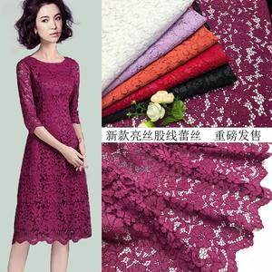 新款亮丝蕾丝布料服装面料 波浪边镂空蕾丝料 居家布艺时装料包邮