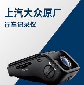 上海上汽大众斯柯达原厂行车<span class=H>记录仪</span>凌渡途观polo帕萨特桑塔纳朗逸