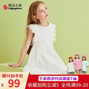 女童连衣裙洋气镂空蕾丝公主裙