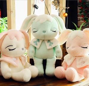 19年新款米白色兔三色可爱的毛绒玩具兔七夕生日礼物创意<span class=H>公仔</span>
