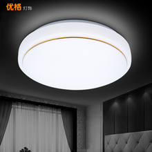 Modern compact high-brightness LED household ceiling lamp living room balcony lamp power-saving project small ceiling lamp