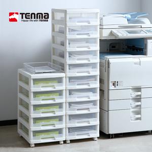 日本天马办公抽屉式收纳柜分<span class=H>类</span>文件柜整理储物柜透明塑料置物柜子