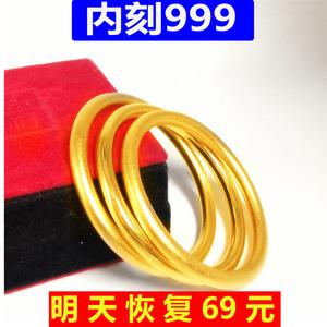 久不掉色 今年流行的传承古法钛钢黄金<span class=H>手镯</span>首饰越南沙金女彼岸花8