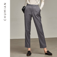 Chumian 2019 Spring Fashion New Business Leisure Pants Ladies'Mid-waist Straight-barrel Suit Pants and Girls' Trousers